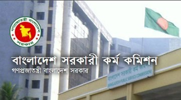 BPSC Senior Staff Nurse Viva Date and Exam Center Published