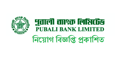 Pubali Bank Job Circular September 2016