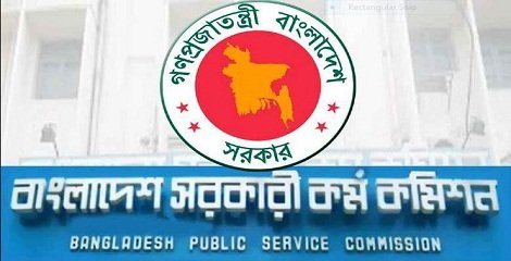 39th BCS Viva exam Date & Seat Plan 2019 – www.bpsc.gov.bd