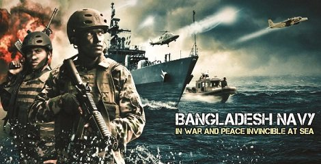Bangladesh Navy Written Result