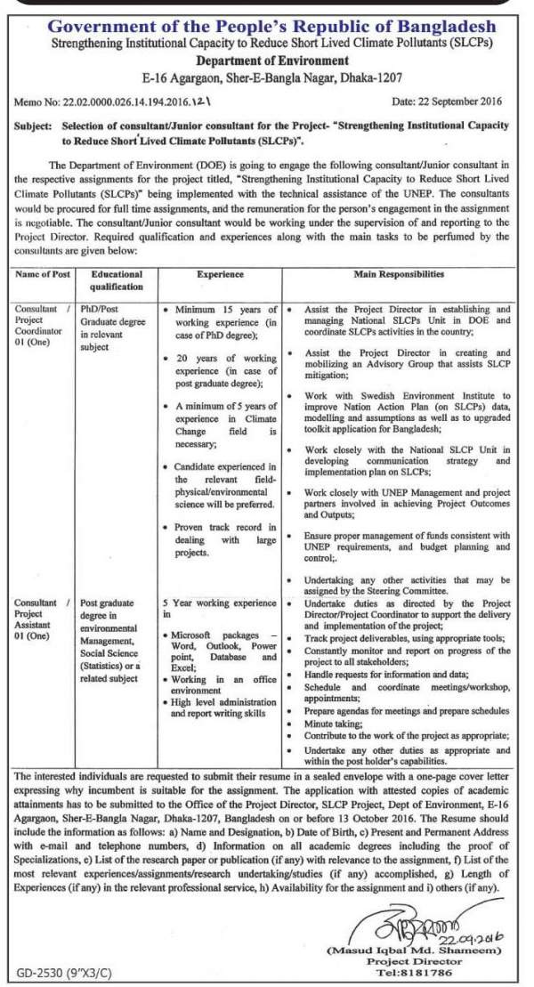 Career Opportunity at Department of Environment