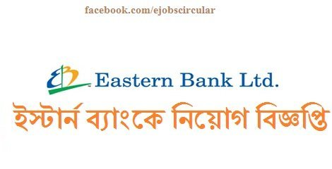 Eastern Bank LTD Job Circular September 2016