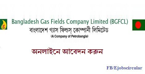 Gas Fields Job circular Bangladesh