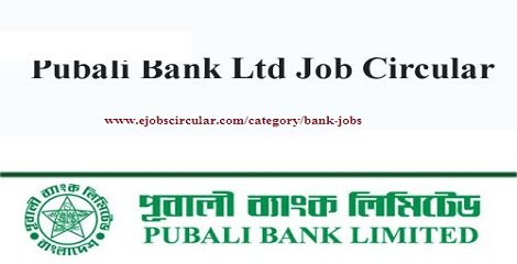 Pubali bank limited job circular bd