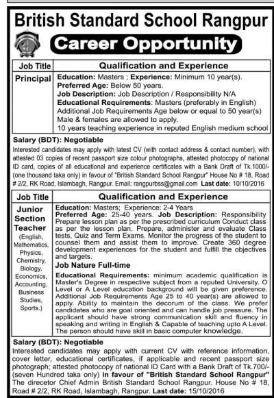 Rangpur Division Teacher Job Circular 2016