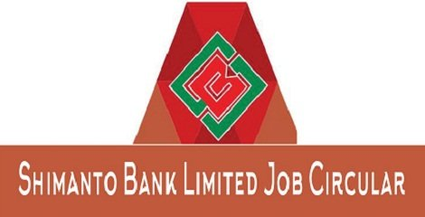 Shimanto Bank Job Circular Notice September 2016