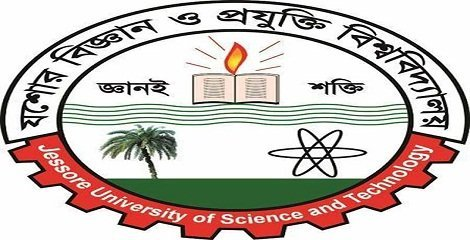 University Teacher Job Circular