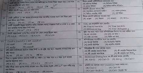 bangladesh palli bidyut job circular solution