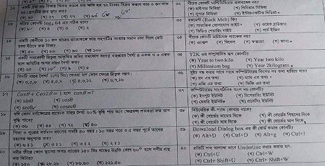 Bangladesh Rural Electrification Board Exam Question Solution