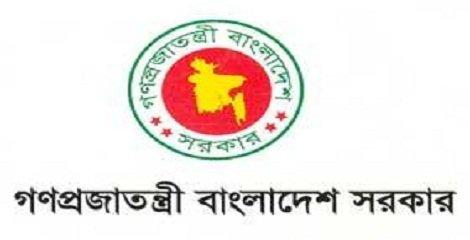 bd govt job Recruitment Notice