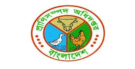 Job Offer at Department of livestock services Bangladesh
