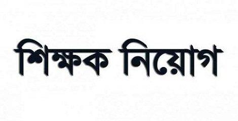 Bangladesh Tourism Board New Job Circular 2016