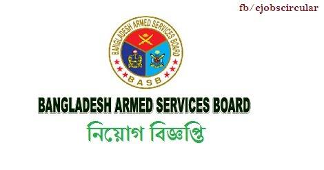 Bangladesh Armed Services Board Job Circular