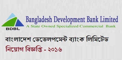 Bangladesh Development Bank Senior Officer job circular 2016