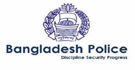 Bangladesh Pulice super Job circular