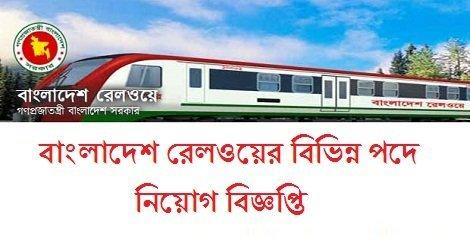 Bangladesh Railway Circular