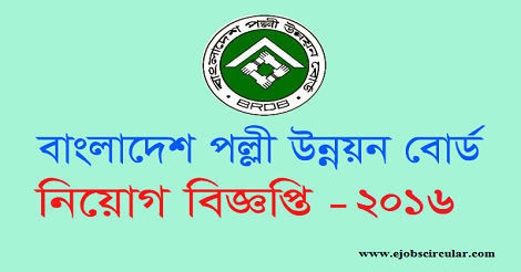 Bangladesh Rural Development Board