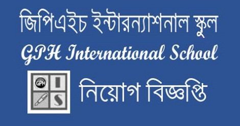 GPH International School