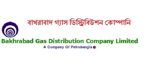 Career Opportunity at Bakhrabad Gas Distribution Company