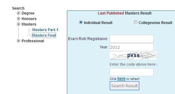 NU Masters Final Year Result