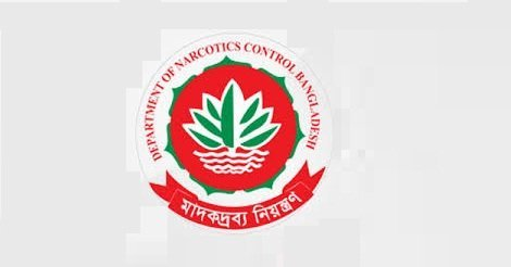 Narcotics Control written Exam Notice 2016