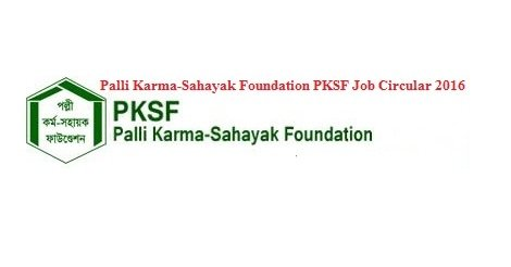 PKSF NGO Job Circular October 2016