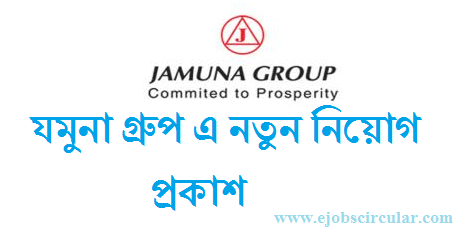 jamuna group job bd