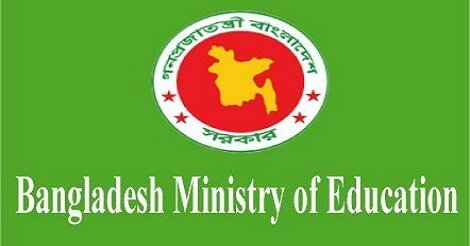 www.moedu.gov.bd Entry Level Teacher Recruitment Notice 2016