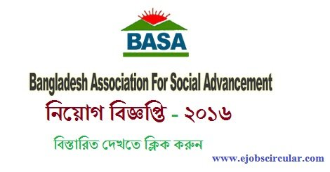 Bangladesh Association for Social Advancement job circular