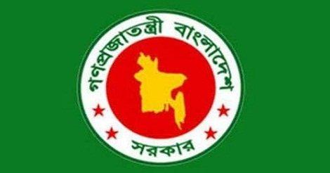 Directorate General of Drug Administration DGDA job circular – dgda.gov.bd