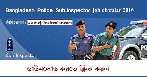 Bangladesh Police Sub Inspector Jobs
