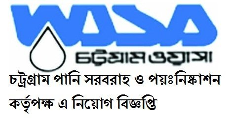 Chittagong Water Supply and Sewerage Authority