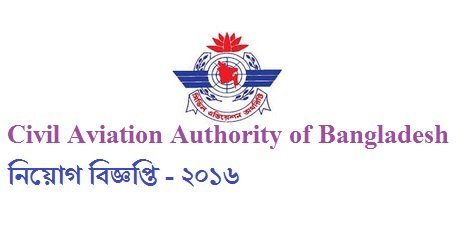 Civil Aviation Authority of Bangladesh   job circular 2016