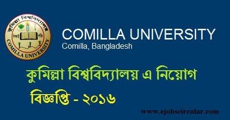 Comilla University job circular 2016