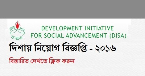 Development Initiative For Social Advancement