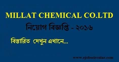 Millat Chemical Company Limited