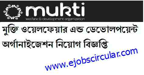 Mukti Welfare and Development Organisation