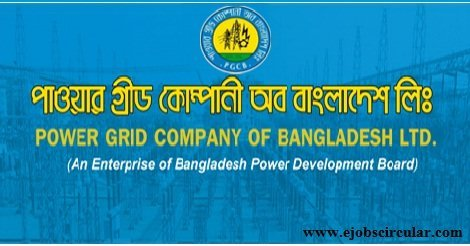 Power Grid Company of Bangladesh Limited job circular