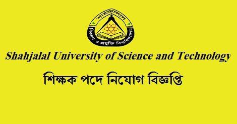 Shahjalal University of Science and Technology job