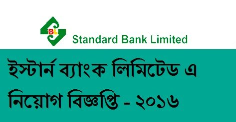 Standard Bank Limited job circular