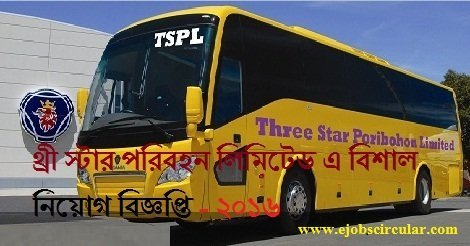 Three Star Poribohon Limited