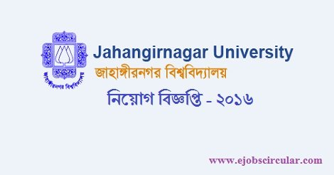 jahangirnagar university job circular