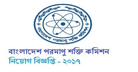 Bangladesh Atomic Energy Commission job