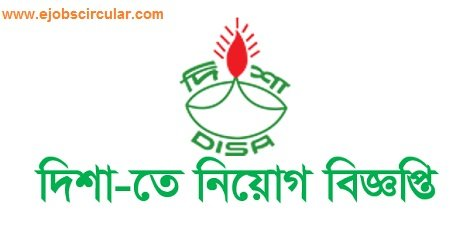 Career Opportunity at DISA December 2016 – BD NGO jobs