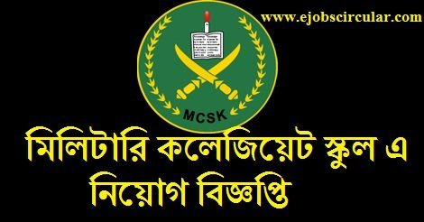 Military Collegiate School Khulna job circular
