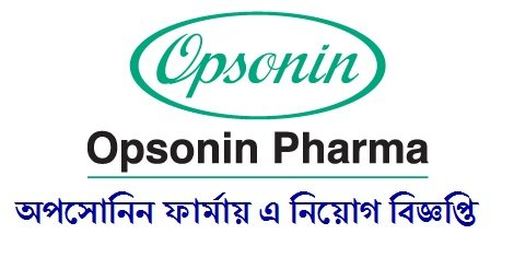 Opsonin Pharma Ltd career opportunity