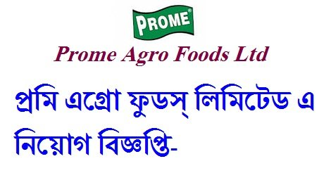 Prome Agro Foods Limited job circular