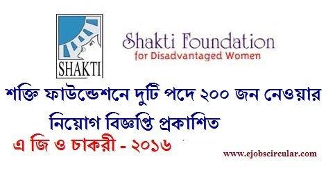 shokti foundation Job Circular December 2016