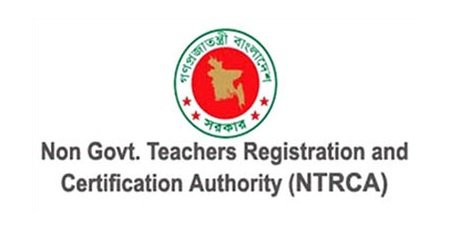 13th NTRCA Admit Card