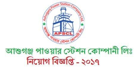 Ashuganj Power Station Company Ltd (APSCL) job Recruitment -apscl.teletalk.com.bd